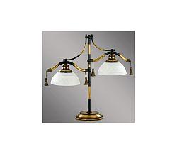 Kemar BELENA asztali lámpa 2xE27/60W