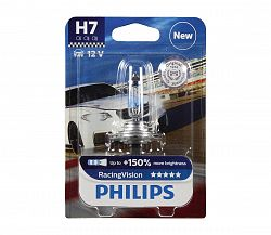 Philips Autó izzó Philips RACINGVISION 12972RVB1 H7 PX26d/55W/12V