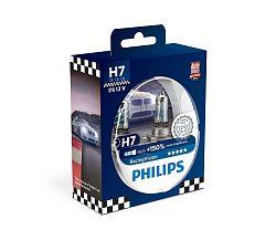 Philips Készlet 2 x autó izzó Philips RACINGVISION 12972RVS2 H7 PX26d/55W/12V