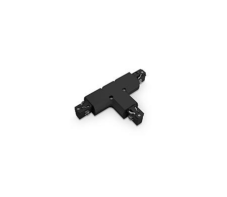Brilum Összekötőelem SCENA WT1 bal, fekete